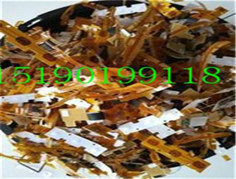 昆山蓬朗电子产品电脑电子元件回收专业回收