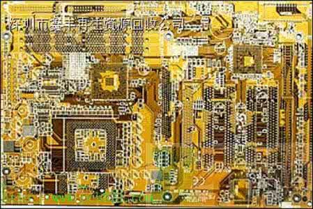 回收范围:1 ,线路板回收:通讯板,交换机板,电脑板,主机板,手机板,覆