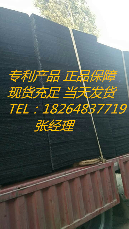 邢台沥青木板18264837719-近期价格