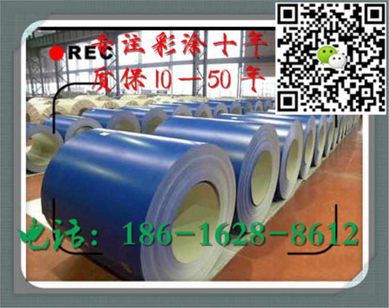 上海宝钢1.1厚彩涂板-呼和浩特宝钢镀铝锌总代理
