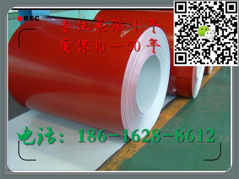 上海宝钢1.5厚彩涂板-南京宝钢高耐候总代理