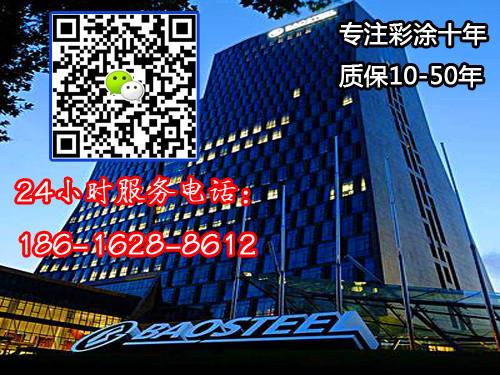 上海宝钢1.1厚彩钢卷-拉萨宝钢氟碳总代理