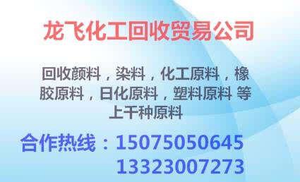 徐州市哪里回收淀粉13930038366