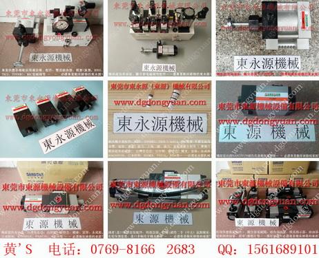 协易机械sm1-800 sandsun精机va06-723