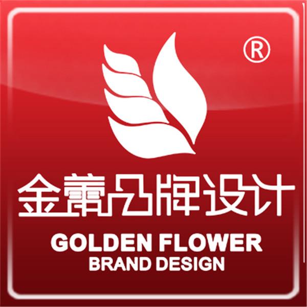 长沙VI设计清单长沙品牌设计长沙VI设计