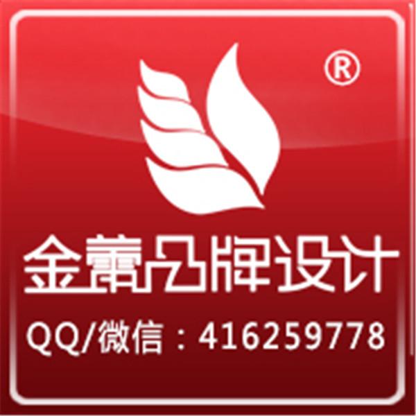 长沙VI设计价格长沙vi策划长沙logo标志设计长沙VI设计