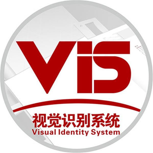 长沙VI设计清单长沙VI设计多少钱长沙VI设计