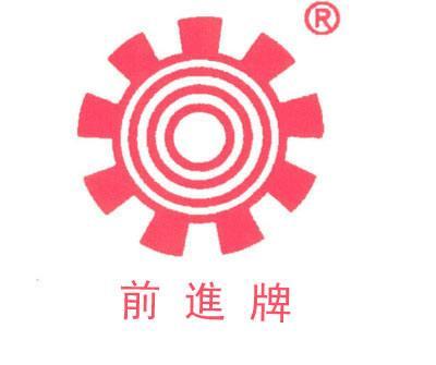 广州铝材厂有限公司