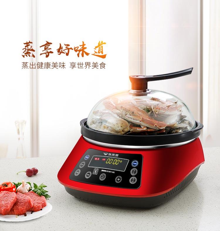 格匠尚蒸鼎蒸汽海鲜火锅家用款蒸汽石锅三亚海鲜智能蒸锅