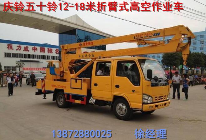 江铃顺达12米折臂式高空安装车在哪买