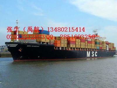 东阳到汕头货柜海运公司货柜运输