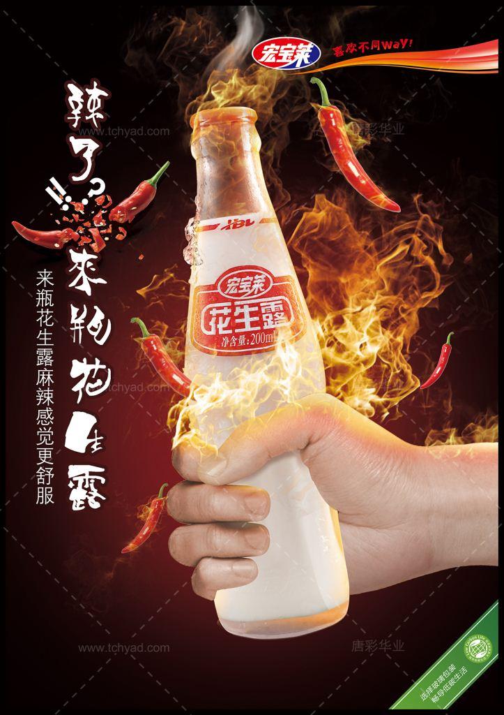 北京乳业包装设计青青草网站