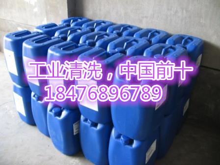 木里油罐清洗除垢剂价格=技术培训