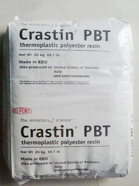 PBT塑胶原料批发价——广东哪家PBT塑胶原料供应商好