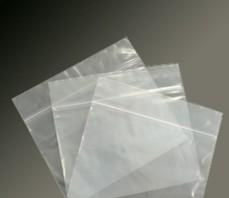 江苏自封袋厂商 选专业的江苏自封袋就选林磊塑料包装供应的