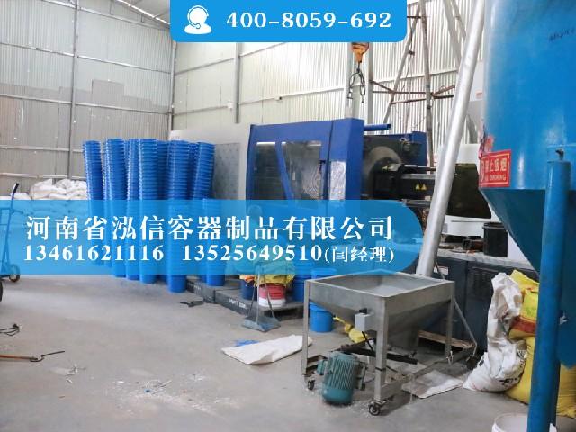 化肥桶manbetx登陆_专业的化肥桶供应商推荐