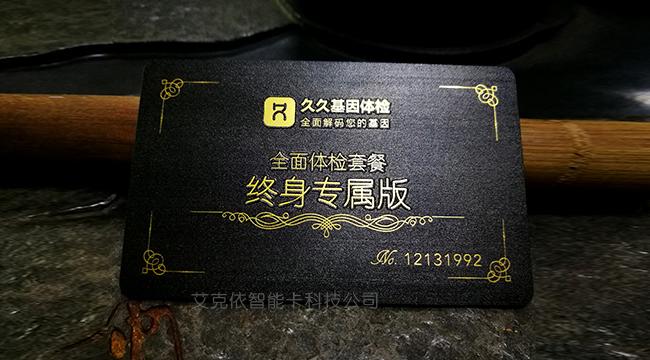 固原豪车黑色卡片设计模板