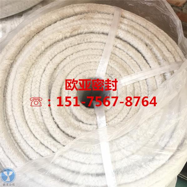 耐火陶瓷纤维盘根绳本月报价-陶瓷纤维盘根多少钱