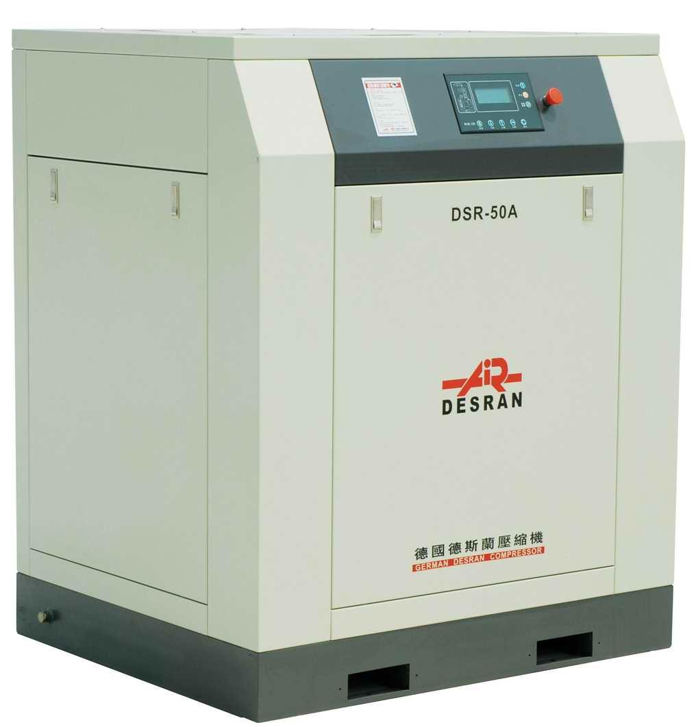 山西无油空压机、价位合理的太原空压机供应信息