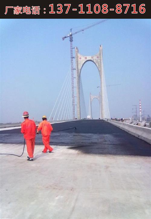 玉树州道桥用混泥土保护剂厂家