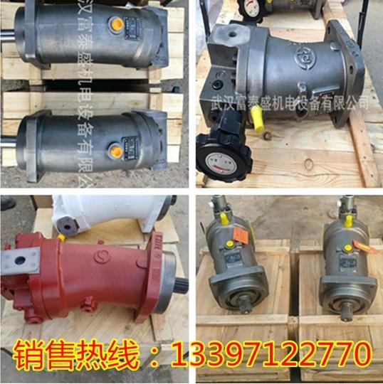 柱塞泵A7V160EL1LZF00批发液压马达