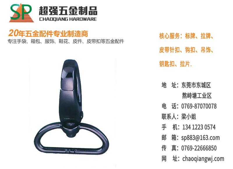 上海狗扣生产厂家 专业的钥匙扣在哪买