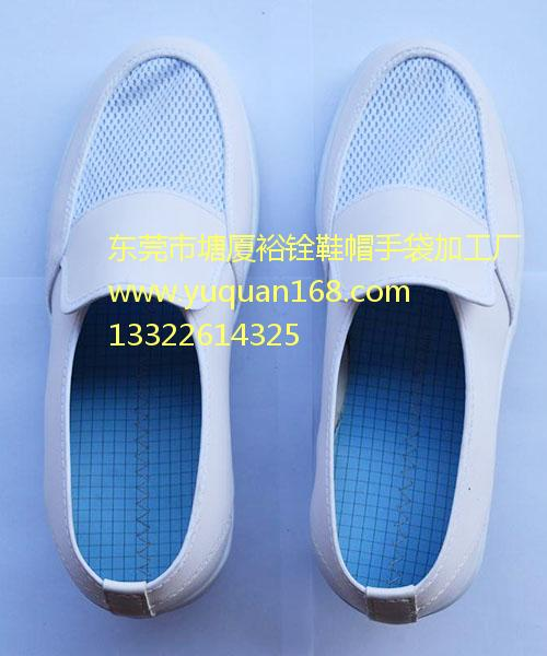 无锡休闲鞋manbetx登陆-当下高质量的休闲鞋推荐