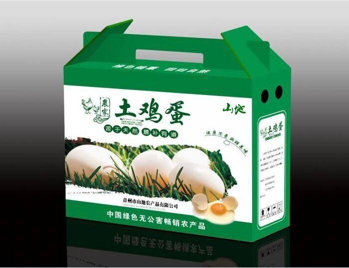 潍坊口碑好的山鸡蛋礼盒低价批发,山鸡蛋礼品盒