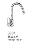 厨房水龙头价格