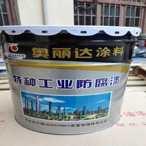 供青海海东防腐漆和海西重防腐漆销售