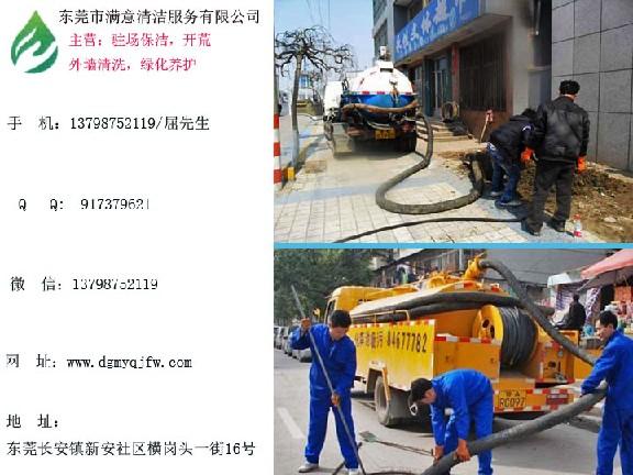 广东名声好的驻场保洁公司——虎门驻场保洁