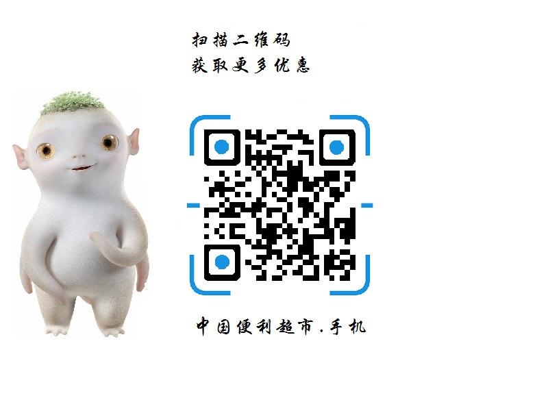 中国便利超市代理商-宣城地区哪里有卖优质中国便利超市小吃零食