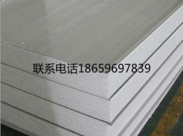 漳州优质夹心板供应商——泉州夹芯板批发