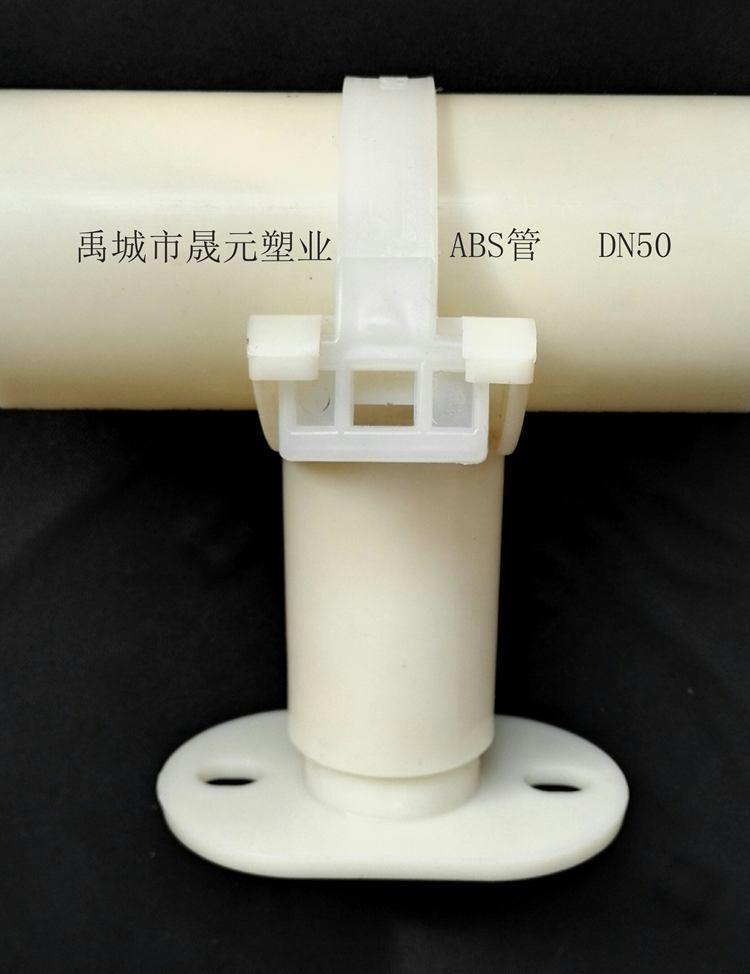 ABS曝气管支架,ABS管可调节支架厂家