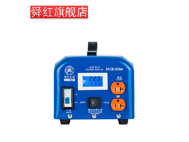 110v转220v工业级电源变压器上哪买比较好日本工业级电源变压器