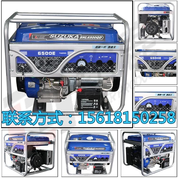 开架式5KW小体积汽油发电机