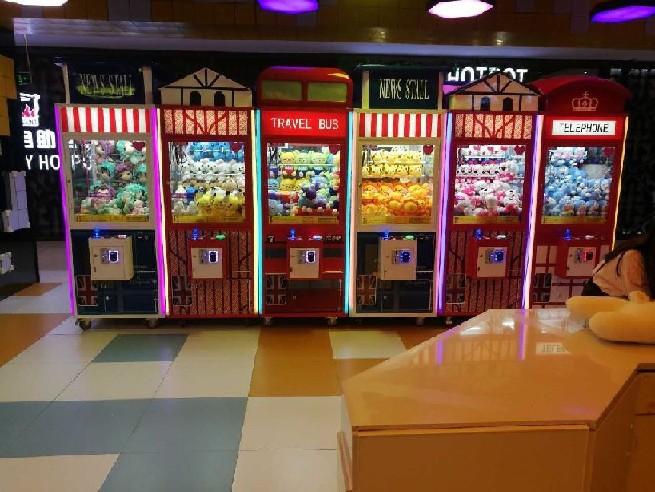 广州知名的英伦风格娃娃机供应商英伦风娃娃机