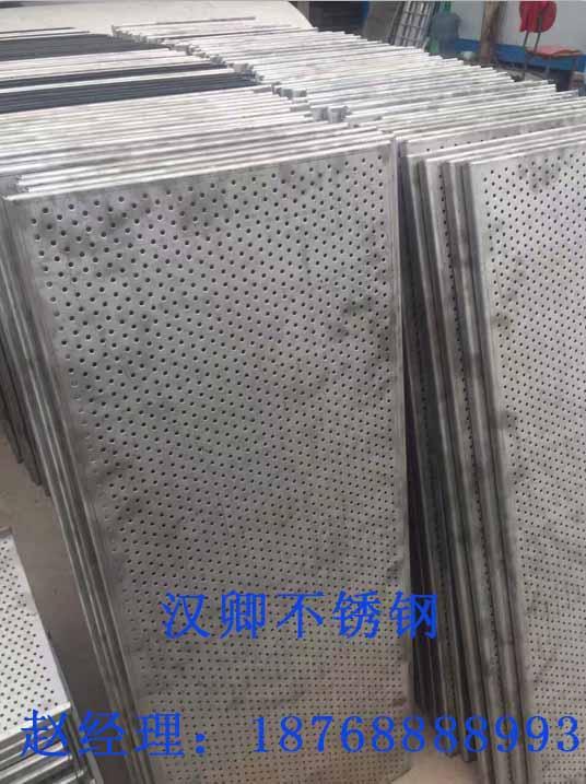 三门峡筛板新万博manbetx官网-哪儿能买到优质的筛板呢