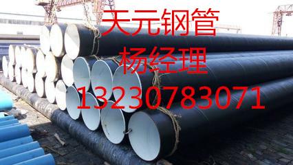 五河县优质3PE防腐钢管