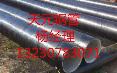 芜湖县无缝ipn8710防腐钢管