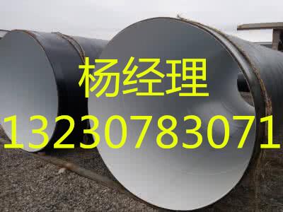 南陵县国标玻璃钢防腐钢管