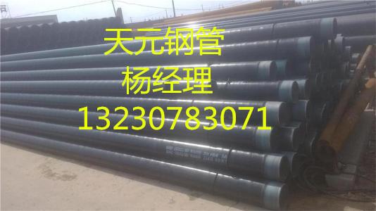 肥东县埋地环氧煤沥青防腐钢管