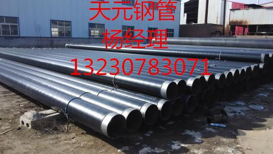 肥西县埋地四油一布防腐钢管