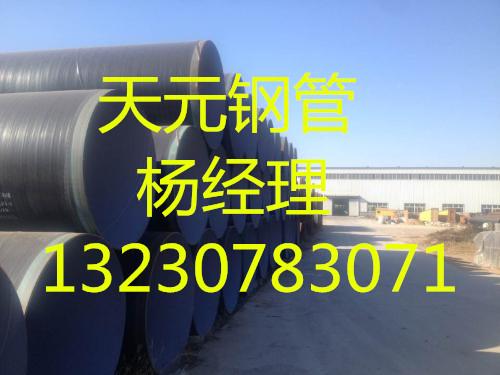 淮南玻璃钢防腐钢管