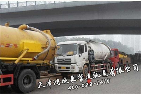 张家口宣化区排水管道疏通公司全面为客户提供优质服务13820141919
