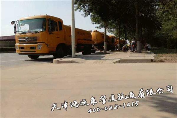 张家口沽源县污水管道清淤公司全面为客户提供优质服务13820141919
