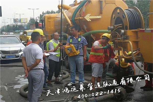 张家口怀来县污水管道清淤公司全面为客户提供优质服务13820141919