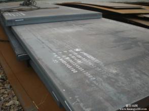 福州Q890E厚板化工厂用