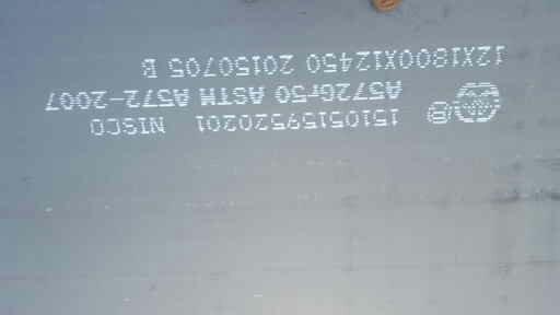 郑州Q890E厚板化工厂用