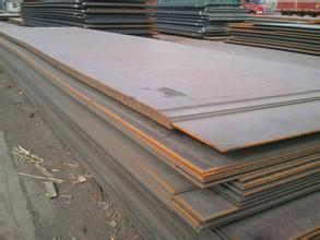 广州sa387gr91cl12钢板电厂用。
